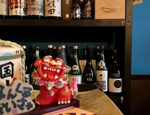 Saketeca Go, un angolo di Giappone vero a Milano